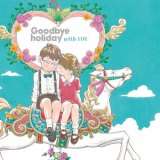 リベレーター/Goodbye holiday