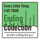 また あした/Every Little Thing
