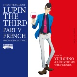 HARD DRIVE LUPIN/Yuji Ohno & Lupintic Six with Friends