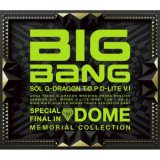 SPECIAL FINAL IN DOME MEMORIAL COLLECTION/V.I (from BIGBANG)、G-DRAGON (from BIGBANG)、SOL (from BIGBANG)、D-LITE (from BIGBANG)