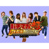 シルヴィー/(C)DAIKOKU DENKI Co.,Ltd. All rights reserved./シルヴィー/ポコ美/優希  GIGA PARK